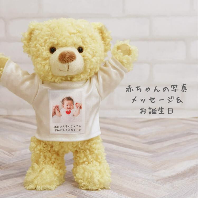 赤ちゃんの写真 メッセージ お誕生日 フォトフレーム