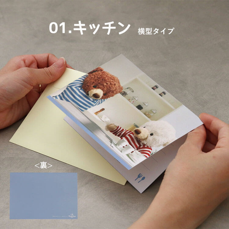 オリジナルメッセージカード 無料